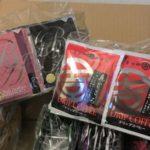 【大阪府泉佐野市】ふるさと納税で購入したドリップ珈琲セット60袋が届きました☕🌟