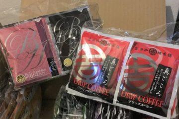 大阪府泉佐野市のふるさと納税-吉田珈琲本舗のドリップコーヒーセット7種類60袋