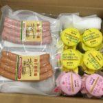 【宮崎県都城市】ふるさと納税で購入した高千穂牧場アソートセットが届きました🥛