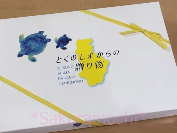 鹿児島県伊仙町(徳之島)のふるさと納税-とくのしまからの贈り物