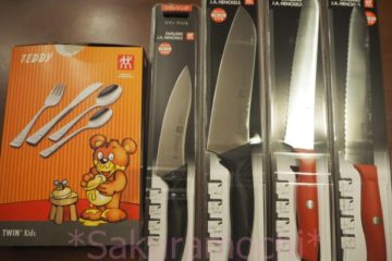 ZWILLINGのナイフとスプーンフォークセット(御殿場プレミアム・アウトレット開業20周年セール)