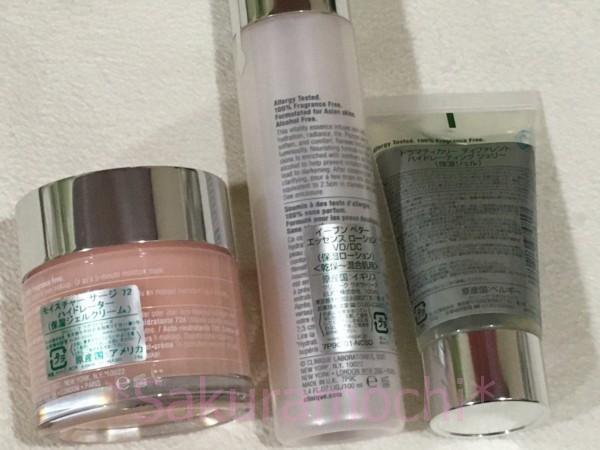 クリニークの基礎化粧品(りんくうアウトレットのザ・コスメティックス カンパニーストア)