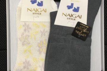 ナイガイの2020年株主優待の靴下