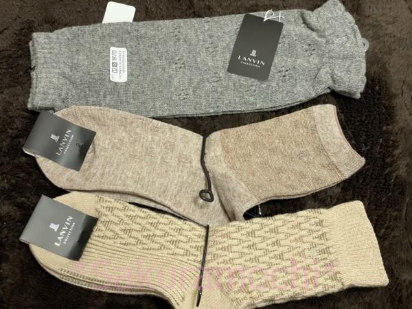ランバンのカシミヤ混み靴下とウォーマー(2021年グンゼリラックス福袋)