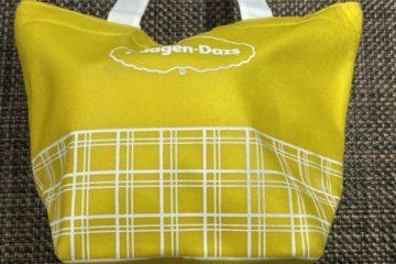 ハーゲンダッツの2021年アウトレット福袋