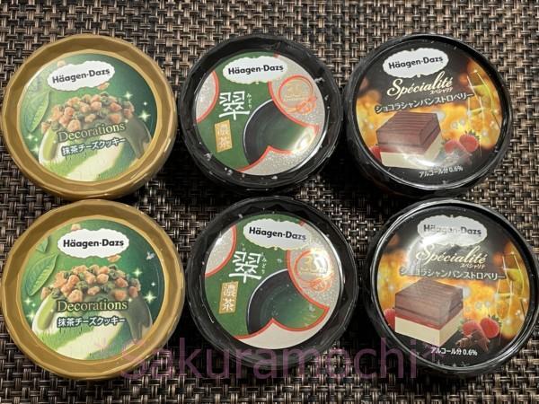 抹茶チーズクッキー・翠濃茶・ショコラシャンパンストロベリー/ハーゲンダッツの2021年アウトレット福袋