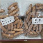 【佐賀県太良町】ふるさと納税で購入したあらびきウインナー1kg(5,000円)が届いたよ🎵