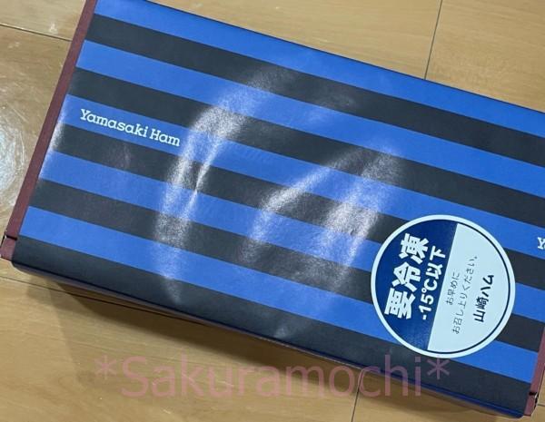 山崎ハムオールポークあらびきウインナー2種1kg(佐賀県太良町2020年ふるさと納税)