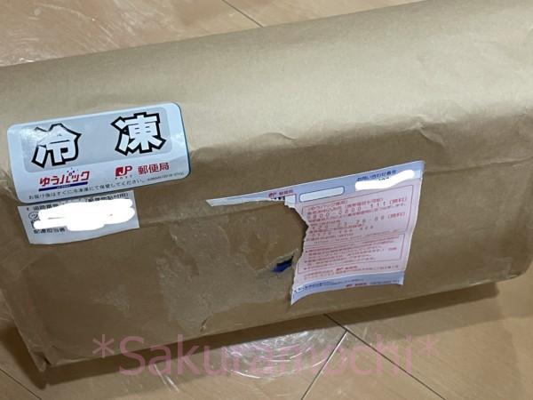 山崎ハムから指定日に冷凍便で到着(佐賀県太良町2020年ふるさと納税)