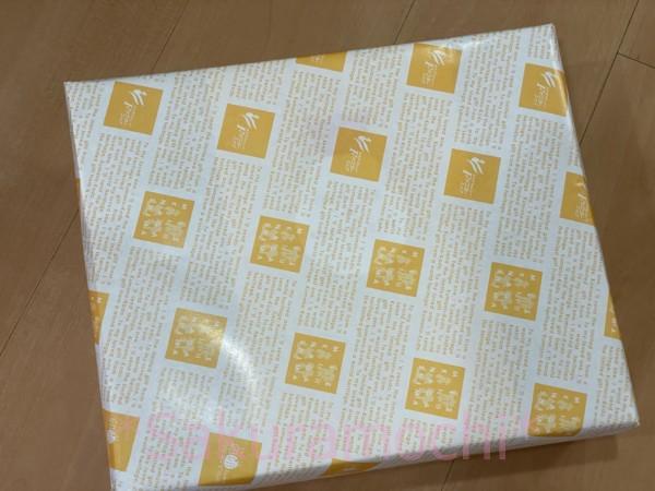 卵卵ふわぁ~むの焼き菓子セット/三重県紀北町の2020年ふるさと納税