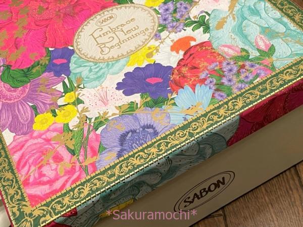 可愛い箱/SABONの2021年アウトレット福袋